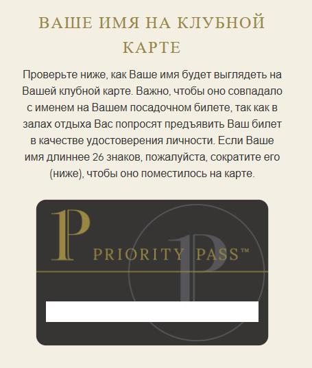 Пятый этап регистрации