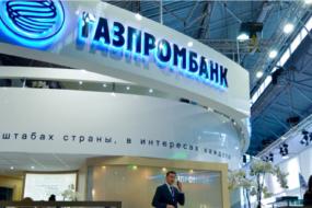 Priority Pass в Газпромбанке: условия пользования в 2018