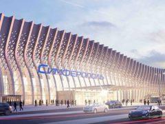 Priority Pass в Симферополе: есть ли бизнес залы в аэропорту